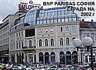 БНП Париба, София