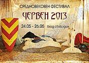 Средновековен фестивал Червен 2013