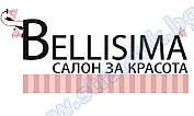 Салон за красота Bellisima