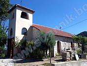 Обидимски манастир