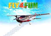 Летище Ребус- за вашето въздушно приключение